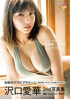Sawaguchi Aika 2nd Photobook 'Senobi'