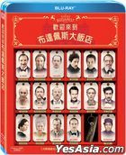The Grand Budapest Hotel (2014) (Blu-ray) (Taiwan Version)