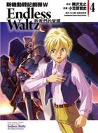 New Mobile Report Gundam W - Endless Waltz (Vol.4)