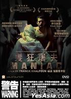 Maniac (2012) (DVD) (Hong Kong Version)
