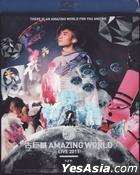 Amazing World Live 2011 Karaoke (Blu-ray)