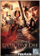 Detective Dee And The Mystery Of The Phantom Flame (DVD) (Malaysia Version)