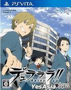 DuRaRaRa!! Relay (Normal Edition) (Japan Version)
