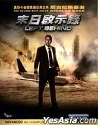 Left Behind (2014) (Blu-ray) (Hong Kong Version)