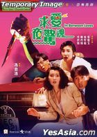 In Between Loves (1989) (Blu-ray) (Hong Kong Version)