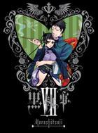 黑执事 (DVD + CD) (Vol.7) (初回限定生产) (日本版)