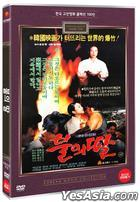 Daughter of Fire (1983) (DVD) (Korea Version)
