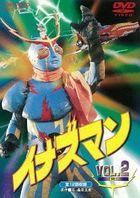 Inazuman Vol.2 (DVD) (Japan Version)
