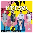 Amai Melody Suki no Kazoekata [Type B](SINGLE+DVD) (First Press Limited Edition)(Japan Version)