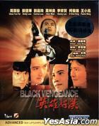 Black Vengeance (1987) (Blu-ray) (Remastered Edition) (Hong Kong Version)