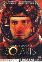 Solaris (DVD) (Hong Kong Version)