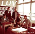 10 years later no Boku e (SINGLE+DVD)(Japan Version)