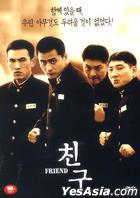 Friend (DVD) (Korea Version)