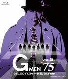 G Men'75 Selection Ikkyomi Blu-ray Vol.5 (Japan Version)