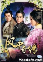 Sound of the Desert (2014) (DVD) (Ep. 1-35) (End) (HD Shooting Version) (English Subtitled) (Malaysia Version)