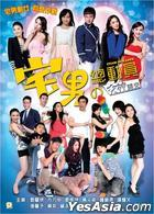 Chase Our Love (DVD) (Hong Kong Version)