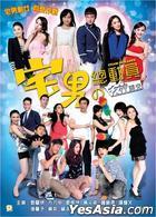 宅男總動員の女神歸來 (DVD) (香港版)