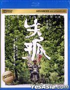 Lost And Love (2015) (Blu-ray) (Hong Kong Version)