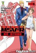 Mobile Suit Gundam MSV-R - The Return of Johnny Ridden (Vol.6)