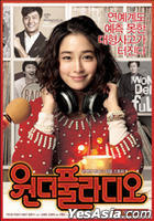 Love On-Air (DVD) (單碟裝) (韓國版)