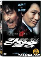 Public Enemy Returns (DVD) (Single Disc) (Korea Version)