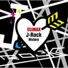Climax J-Rock Histoty (Japan Version)