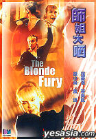 The Blonde Fury