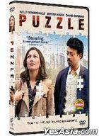 Puzzle (2018) (DVD) (Hong Kong Version)