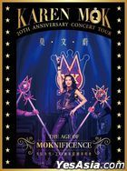 Karen Mok 20th Anniversary Concert Tour - The Age Of Moknificence (2DVD)
