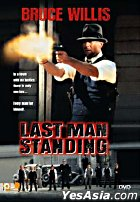 Last Man Standing (DVD) (Hong Kong Version)