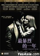 A Most Violent Year (2014) (VCD) (Hong Kong Version)