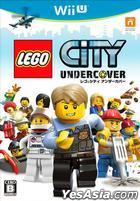 Lego City Undercover (Wii U) (日本版)