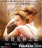 Brooklyn (2015) (Blu-ray) (Hong Kong Version)