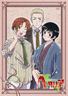 Hetalia Axis Powers (DVD + CD) (Vol.5) (First Press Limited Edition) (Japan Version)