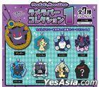 Pokemon : Lame Rubber Strap 1