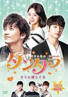 Entertainer (DVD Box) (Japan Version)