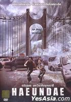 Haeundae (2009) (DVD) (English Subtitled) (Thailand Version)
