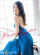Yajima Maimi 2021 Calendar (Japan Version)