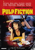 Pulp Fiction (DVD) (Japan Version)