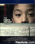 The Fourth Portrait (Blu-ray) (English Subtitled) (Taiwan Version)