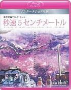 5 Centimeters per Second: Global Edition (2007) (Blu-ray) (Multi Subtitled) (Region Free) (Japan Version)