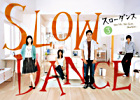 SLOW DANCE Vol.3 (Japan Version)