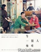 Cafe. Waiting. Love (Blu-ray) (Taiwan Version)