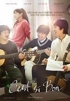 C'est Si Bon (Blu-ray) (Japan Version)