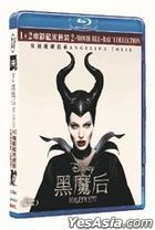 Maleficent 2-Movie Collection (Blu-ray) (Hong Kong Version)