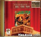Andy Lau Love Collection Vol.2 (24K Gold CD) (Limited Edition)