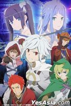 Precious Memories : 'Is It Wrong to Try to Pick Up Girls in a Dungeon?: Arrow of the Orion' Booster Pack