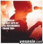 THE BEST HITS OF LIVE RECORDINGS - Thank You (Normal Edition) (Japan Version)