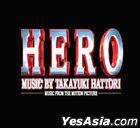 Hero OST (Korea Version)