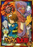 Gegege no Kitaro (2007 Animation) (2nd Night) (DVD) (Vol.14) (Japan Version)
